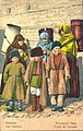 Ossetia Boys Women Costume Russia Baku stamp 1910.jpg