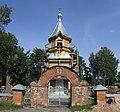 Pūdinovas Vissvētās Dievmātes patvēruma pareizticīgo baznīca, 12.07.2009..jpg