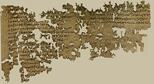 """Edgar Lobel - Detail of P.Oxy. X 1232, the papyrus which occasioned the first mention of Lobel in the Oxyrhynchus Papyri: """"We are indebted to Mr. E. Lobel for several good suggestions on the text of this papyrus."""" This text would later stand as Sappho fr. 44 in the text of the Lesbian poets which Lobel prepared with Denys Page."""