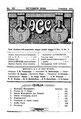 PDIKM 693-10 Majalah Aboean Goeroe-Goeroe Oktober 1928.pdf