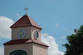 Ang Mo Kio - Image: PHS Clock Tower