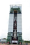 PSLV-C30 integrated upto second stage inside Mobile Service Tower.jpg