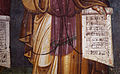 Paintings in the Church of the Theotokos Peribleptos of Ohrid 0218.jpg