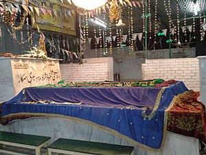 English: Hazrat Pir Syed Shah Mubasshir Ahmad ...