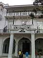 Palacio Presidencial o Palacio de las Garzas 08-074-DMHN.jpg