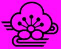 Pale purple coat of arms background in black Minabegawa Wakayama chapter.png
