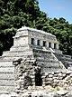 Palenque - Templo de las inscripciones.JPG