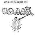 Parasamani Kuntala Kumari Sabata Odia literature.png