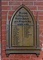Parkentin Kirche Veteranen 1808-1815.jpg