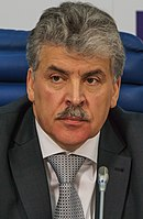 Pavel Grudinin Moscow asv2018-01 (cropped).jpg