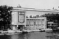 Pavilhao de Portugal Paris 1937 Keil do Amaral 2.jpg