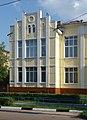 Pavlovsky Posad Kirova 87 13.JPG