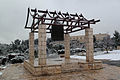 Peace Bell at Sacher Park January 2014.jpg