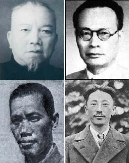 People's Revolutionary Government of the Republic of China