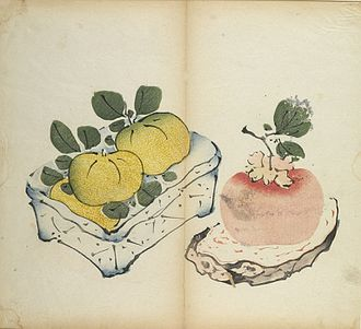 Hu Zhengyan - Fruit (Persimmon and Three Yellow Tangerines) from the Ten Bamboo Studio Manual of Painting and Calligraphy, showing the colour gradation achieved through Hu Zhengyan's printing methods.