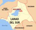 Ph locator lanao del sur mulondo.png