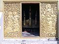 Phra Lak Phra Lam.jpg