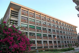 Pic of Faculty of science sohag university.jpg