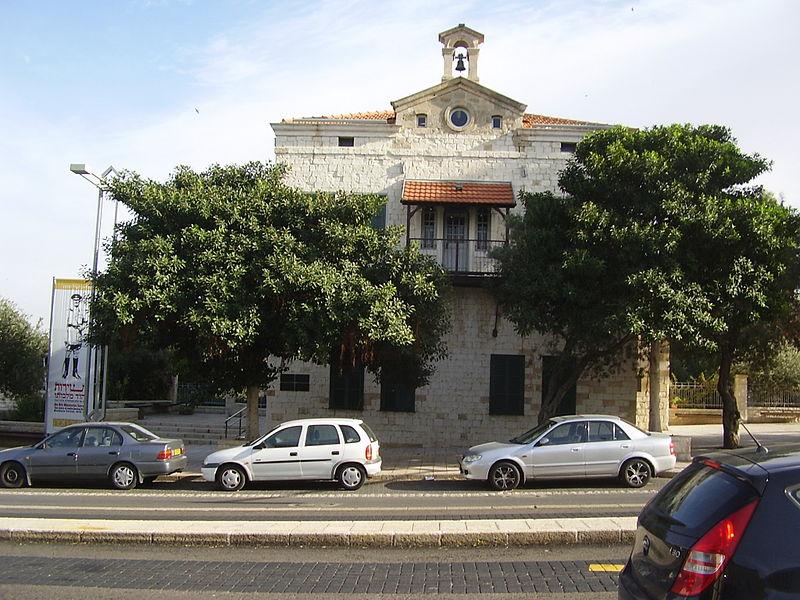 בית העם במושבה הגרמנית בחיפה