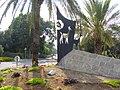 PikiWiki Israel 13243 Square in Ein Ayala.jpg