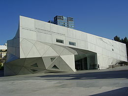 PikiWiki Israel 15635 The new wing of Tel Aviv museum of art.JPG