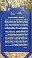 PikiWiki Israel 54153 eucalyptus grove - kfar haim.jpg