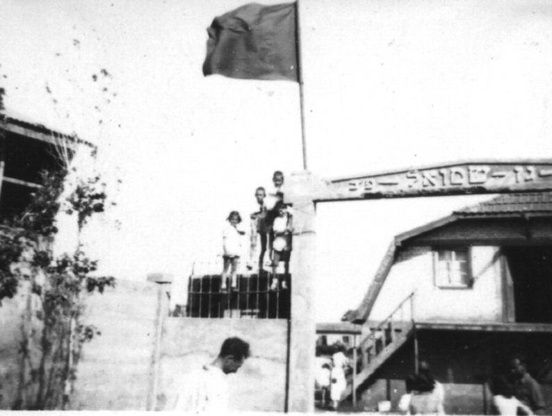 גן-שמואל-האחד במאי 1933