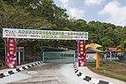 Pinangsoo Kudat Sabah Gereja-Basel-Malaysia-BCCM Pinangsoo-04.jpg