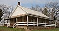 Pipe Creek Friends Meetinghouse.jpg