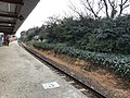 Platform of Kashii-Jingu Station 6.jpg