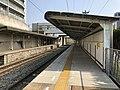 Platform of Mitoma Station 2.jpg