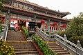 Po Lin Monastery in Ngong Ping, Hong Kong (6847575756).jpg
