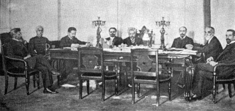 Ficheiro:Portuguese Provisional Government, 1910.jpg