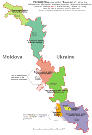 Political status of Transnistria - Administrative divisions of actual Transnistria.