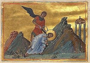 September 21 (Eastern Orthodox liturgics) - Image: Priscus of Phrygia (Menologion of Basil II)