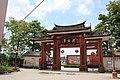 Puning, Jieyang, Guangdong, China - panoramio (158).jpg