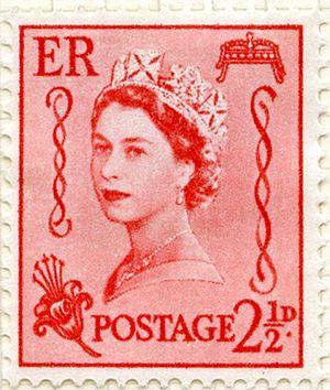 Wilding series - A British regional stamp for Guernsey.