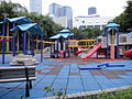 Quarry Bay Park Children Play Area.JPG