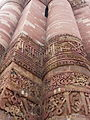 Qutb Minar Carving detail, vent (2897510621).jpg