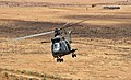 RAF Puma Helicopter on Exercise Askari Thunder in Kenya MOD 45153901.jpg