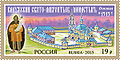 RUSMARKA-1989.jpg