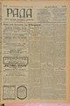 Rada 1908 190.pdf
