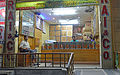 Rai & Co - Tea Merchants, Siliguri.jpg