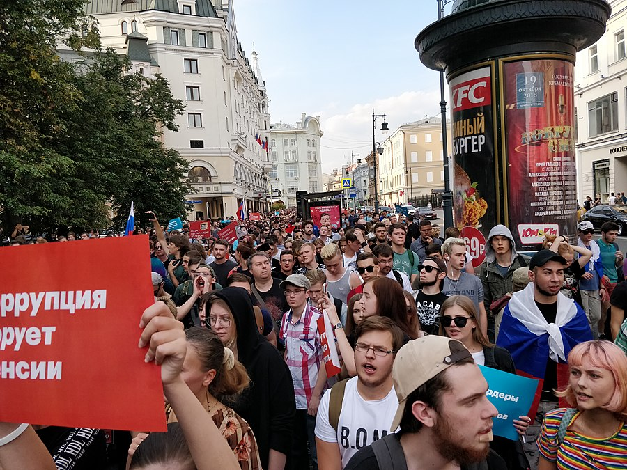 Rally against raising the retirement age (2018-09-09; Moscow) 17.jpg