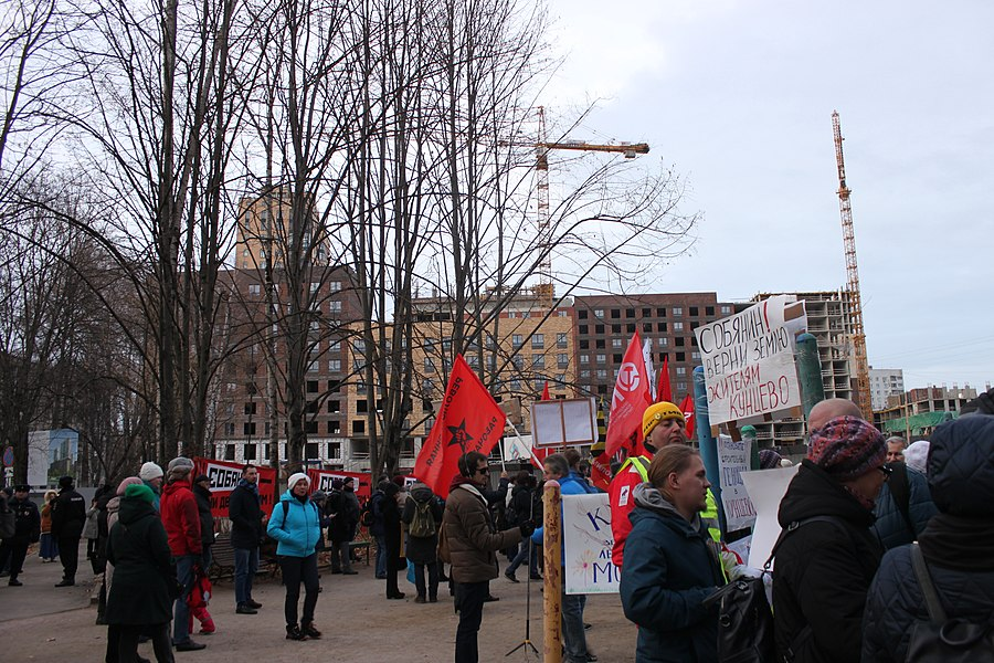 Rally for the termination of construction and restoration of the square (2018;11;17) 97.jpg