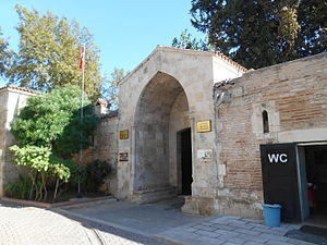 Great Mosque (Adana) - The gate