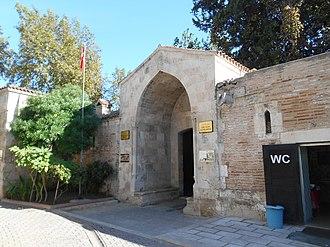Great Mosque (Adana) - The gate