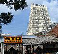 Rameswaram temple (6).jpg