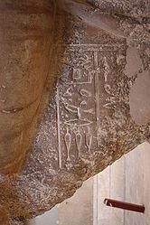 Ramses II colossal statue hieroglyphics in Memphis 2010.jpg