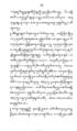 Rangsang Tuban kaca090.png